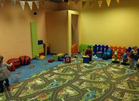Детски център Ники