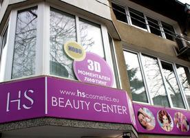 HS Beauty Center