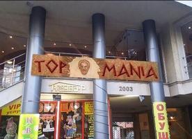 Пица-ресторант Топ Мания