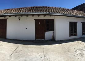 Къща за гости Старият геран