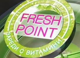 Fresh Point - Капана