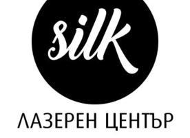 Лазерен център Silk