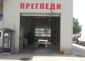 Пункт за ГТП Динамик Кар