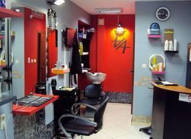 Салон за красота Красный квадрат
