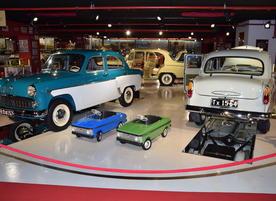 Ретро музей