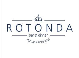 Rotonda Bar & Dinner