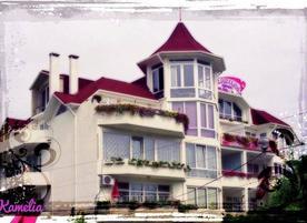Хотел Камелия