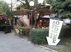 Ресторант Мястото