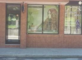 Салон за красота Вима стил