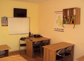 Учебен център Рая