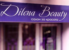 Студио за красотa Dilena Beauty