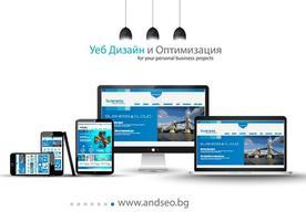 Изработка на Уеб Сайт   AnDSEO
