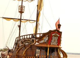 Кораб Есмералда