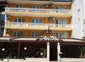 Семеен хотел Алфа-Вита