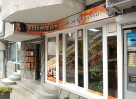 Студио за красота Милениум