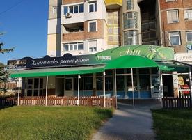 Класически ресторант Ани