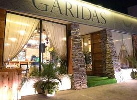 Ресторант Garidas