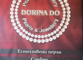 Магазин за бижута Dorina Do