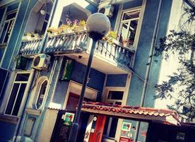 Ресторант Синята къща
