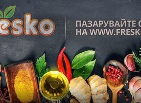 Хранителна верига Фреско