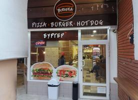 Бургера
