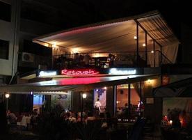 Ресторант Retoush