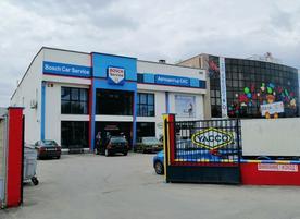 Автоцентър САС-Bosch Car Service