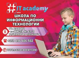 DS IT Academy