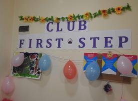 Клуб First Step