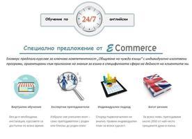 Ecommerce-bg.com