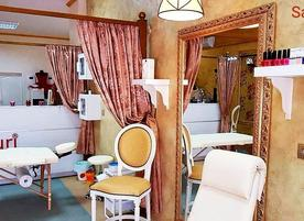 Салон за красота Sayuri