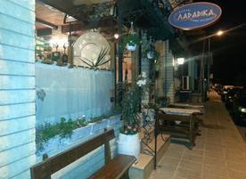 Ресторант Лададика