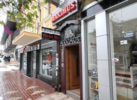 Хотел Максимус
