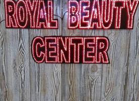 Център за красота Royal Beauty