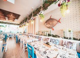 Ресторант Porto Greco