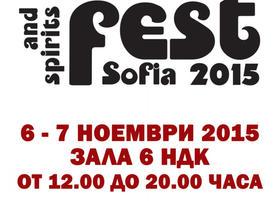 Balkan Rakia Fest 2015