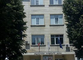 Студио Червен площад