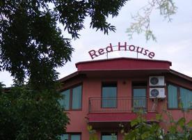 Семеен хотел Ред хаус