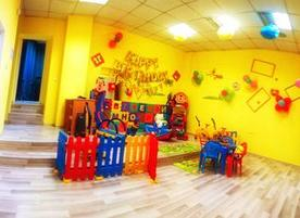 Детски център Пух и Прасчо