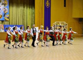 Танцов клуб Оп-Троп