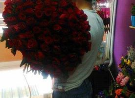 Бутик за цветя и подаръци