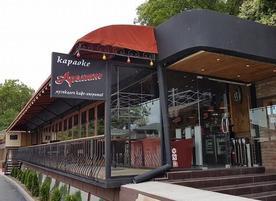 Караоке клуб ресторант Аромат