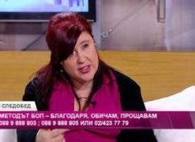 Бойка Николас