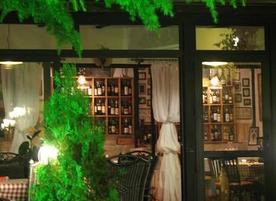 Ресторант - винотека Дарзалас