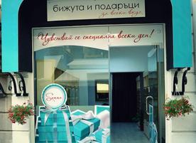 Магазин за бижута Sonno