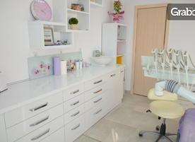Дентална стоматологична практика Туна Дент - Др. Хаджиева