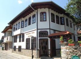 Атанасовата къща за гости