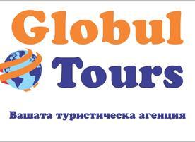 Глобул Турс