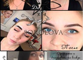 Център за красота DRD Beauty Studio