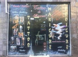 Студио Tattoo Make up & Manicure